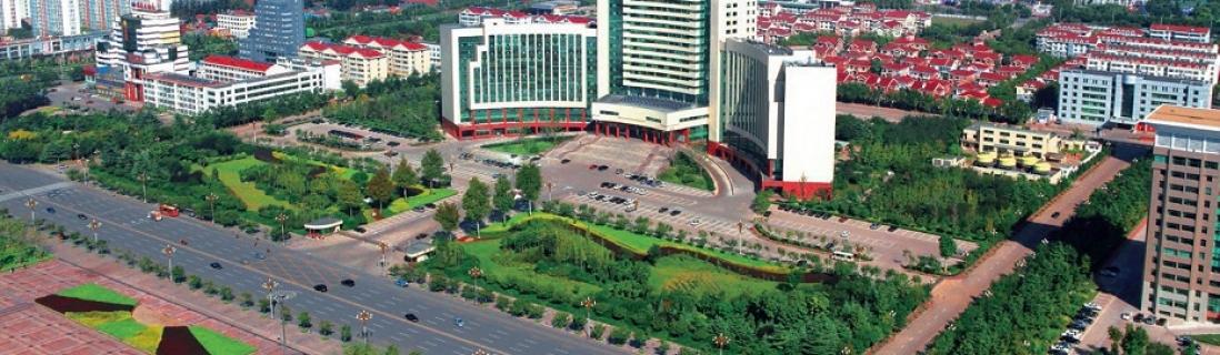 潍坊市工业设计中心认定管理办法(试行)
